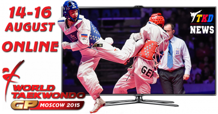 WTF World Taekwondo Grand Prix, Moscow 2015. Прямые трансляции.